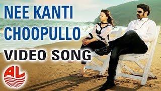 Latest Telugu Legend Video Songs | Nee Kanti Choopullo | Balakrishana, Jagapathi [HD]
