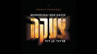 מרדכי בן דוד - כל הנשמה | MBD - Kol Hneshama