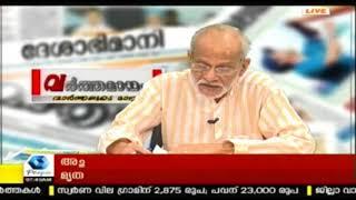 Varthamanam വർത്തമാനം | Bhasurendra Babu | 21st May 2018