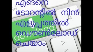 How to download easily on torrent (malayalam)