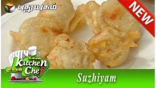 Suzhiyam - Ungal Kitchen Engal Chef