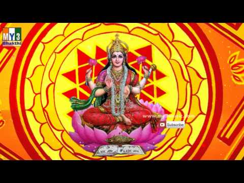 Xxx Mp4 MAHA LAKSHMI STUTHI LAKSHMI DEVI BHAKTHI TV LAKSHMI DEVI SONGS 3gp Sex