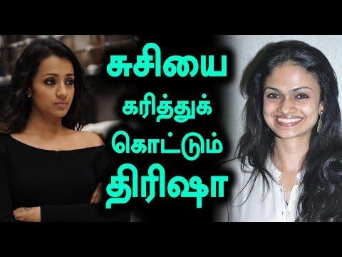 Xxx Mp4 Trisha Slammed Suchitra On Twitter Filmibeat Tamil 3gp Sex