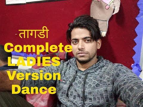 Xxx Mp4 TAGDI Ladies Version Complet Dance Video With Manish Indoriya Mob 9813024907 3gp Sex