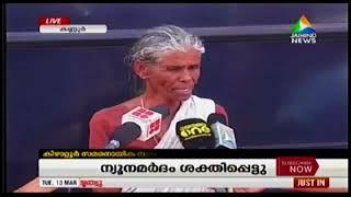 Keezhattoor Nambradath Janaki Threatened by CPM │Jaihind News@13/ 03 /2018