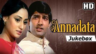 Annadata (1972) Songs - Jaya Bachchan - Anil Dhawan - Popular Hindi Songs