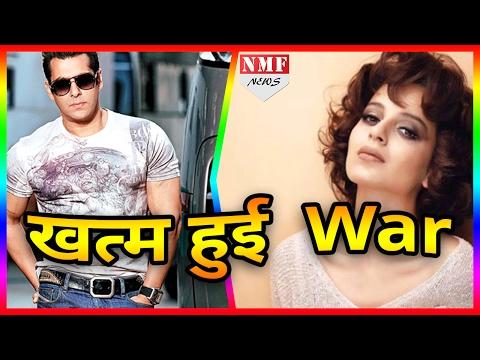 Xxx Mp4 क्या Kangana Ranaut को माफ करके Salman Khan ने खत्म किया COLD WAR 3gp Sex