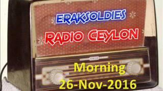 Radio Ceylon 26-11-2016~Saturday Morning~01 EK AUR ANEK - VANI JAIRAM with various songers