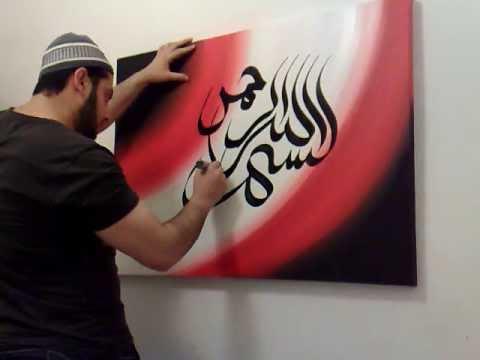 Free style Arabic calligrapher in united kingdom