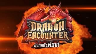 PLAYPARK Dragon Encounter มังกรตัวพ่อง! [Teaser]