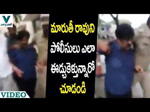 Xxx Mp4 Police Arrested Amrutha S Father Maruthi Rao Vaartha Vaani 3gp Sex