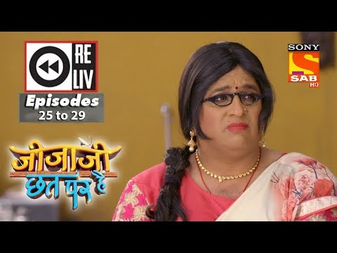 Xxx Mp4 Weekly Reliv Jijaji Chhat Per Hai 12th Feb To 16th Feb 2018 Episode 25 To 29 3gp Sex