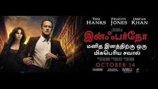 Inferno - Tamil Trailer