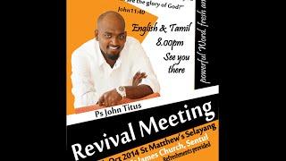 Audio Sermon John Titus SJC Revival Meeting 17Oct2014