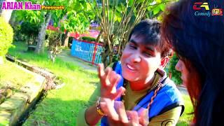 লাভ বনাম লস,আলাপী গোলাপী/chikon ali new parody  song/O AMAR ALAPI/চিকন আলী তিন্নির ওসাম একটা গান