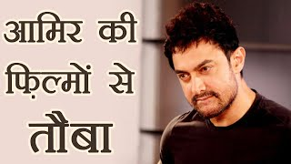 Aamir Khan will not sign films for next 10 years; Here