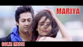 MARIYA II Bangla Romantic Song II Golir Messi II RON DIGITAL MEDIA II Ron Samiran II Taniya II HD