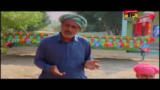 Khed Naseeban Di - Saraiki Telefilm - Eid Punjabi And Saraiki Movie 2017
