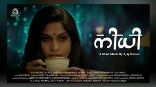 NIDHI MALAYALAM  SHORT FILM 2018