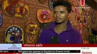 Pohela Boishakh Preparation, 12 April 2016