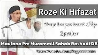 Roze Ki Hifazat || Maulana Pm Muzammil Sahab Rashadi DB...