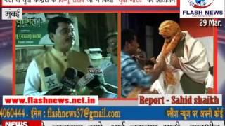 Vishnu (bala) sarode organised yuva gaurav in ville parle youth congress flash news mumba