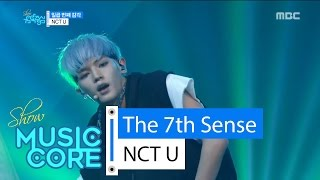 [HOT] NCT U - The 7th Sense, 엔씨티 유 - 일곱 번째 감각 Show Music core 20160514