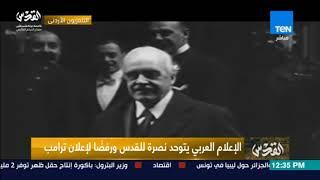 مراحل القدس التاريخية وأسباب خصوصيتها الدينية