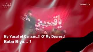 Baba Biya ( بابا بیا ) - Haaj Mahmood Karimi - Farsi sub English