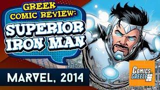 Raging G - S03E02 - Superior Iron Man Complete [Greek Version]