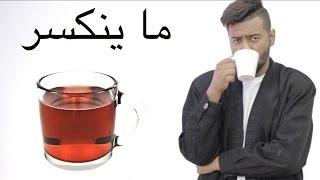 خالد عسيري : مقلب الفنجال ما ينكسر