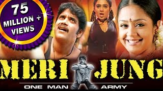 Meri Jung One Man Army (Mass) Hindi Dubbed Full Movie | Nagarjuna, Jyothika, Rahul Dev