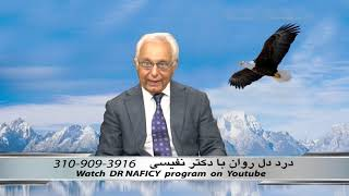 Dr Naficy ep 321