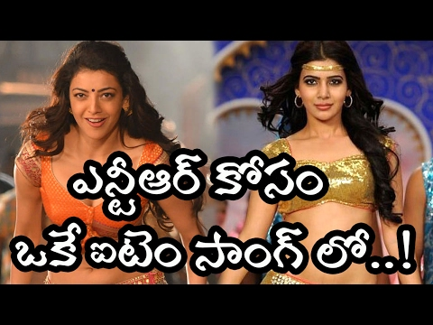 Samantha And Kajal Hot Item Song In NTR Next Movie    Tollywood Boxoffice