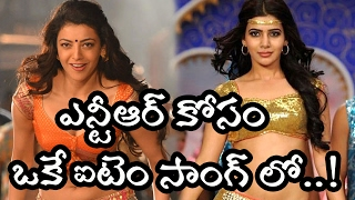 Samantha And Kajal Hot Item Song In NTR Next Movie || Tollywood Boxoffice