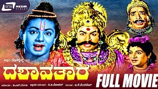 Dashavathara -- ದಶಾವತಾರ|Kannada Full HD Movie |  Dr.Rajkumar | Leelavathi| Udaykumar| Devotional