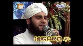 Jaga Ji Lagane Ki Dunya Nahi He By Ahmad Raza Qadri