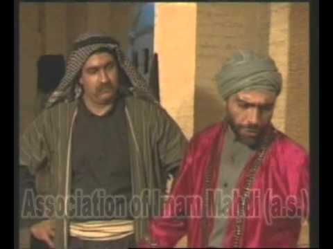Shaik Tahir - (Islamic Movie related to Meeting with Imam Mahdi a.s) Helping a Believers