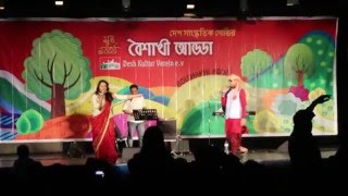 Amar Gorur Garite Bou Sajeye ♥ Singer Konal And Arefin Rumey ♥ Live in Frankfurt ♫♪♫