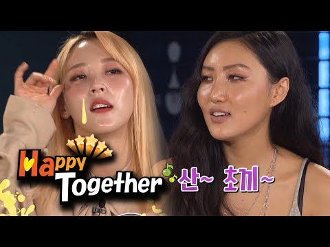 Xxx Mp4 Hwasa S Worried Because She Makes Every Song Sexy Happy Together Ep 544 3gp Sex