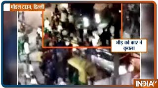 Speeding car crushes people to death in Delhi's Model Town