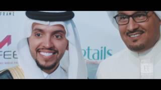 فيديو كليب وثائقي لزواج صالح اليامي