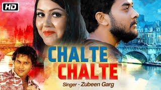 Chalte Chalte   Zubeen Garg   Gunjan Bharadwaj   Tapashree Kalita   Times Music