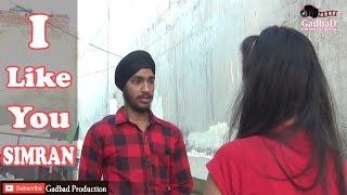 I Like You Simran || Funny Video 5 || Gadbad Production