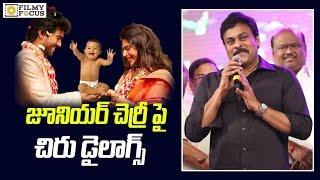 Chiranjeevi Hints About Ram Charan and Upasana Kids - Filmyfocus.com
