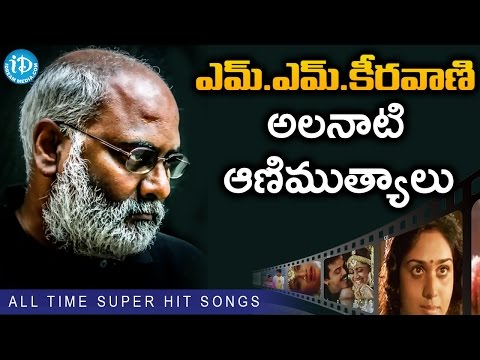 Xxx Mp4 MM Keeravani Super Hit Songs Jukebox Hits Of MM Keeravani 3gp Sex