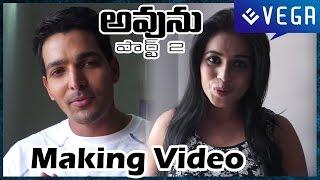 Avunu Part 2 Movie - Making Video - Poorna, Ravi Babu : Latest Telugu Movie 2015