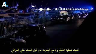 مراد علمدر يقتل المنشار ويرميه في البحر مدبلج