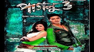 Paglu 3 Teaser Bengali 2016 Full HD