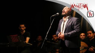 Aly El Haggar - كول تون بحلم وافتح عنيا - علي الحجار